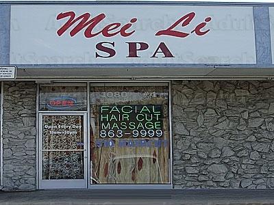 sex shops in san jose california