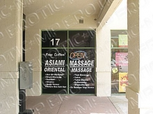 Erotic massage finder
