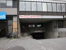 Tokyo Acupressure Health Center