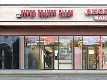 Super Beauty Salon