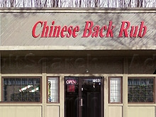 Chinese Back Rub