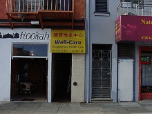 Well-Care Acupuncture Health Center