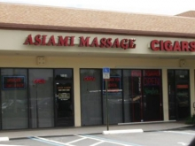 Asiami Massage
