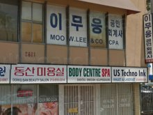 New Body Centre Spa