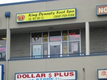 King Dynasty Foot Massage