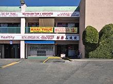 S.H. Health Center