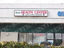 Jiuan Health Center