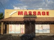 Gold King Massage