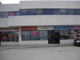 Fujiyama Massage