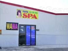 Wawa Spa