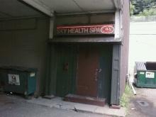 Sky Health Spa