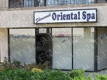 Shamrock Oriental Spa
