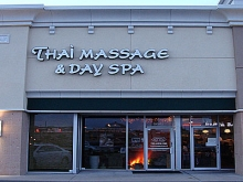 Asian massage parlor texas abstract