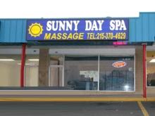 SEXY erotic massage allentown pa suckin&#039
