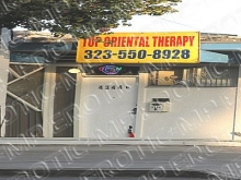 Top Oriental Therapy