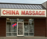 China Massage