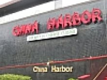 Asian Harbor Massage