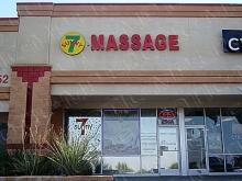 7 Sunny Massage