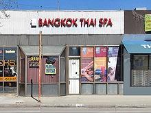 Mattress fuck massage in bangkok