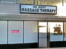 HK Best Massage Therapy