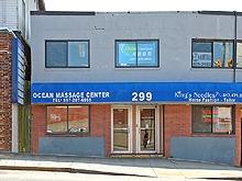 Oriental Health Center