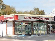 Spa Yokohama
