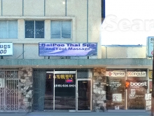 Baipoo Thai Spa