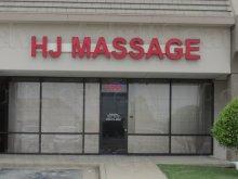 HJ Massage