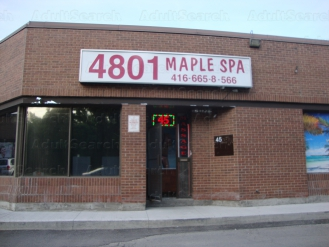 Maple Massage
