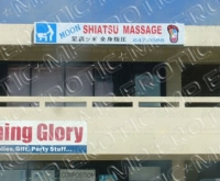 Moon Shiatsu Massage