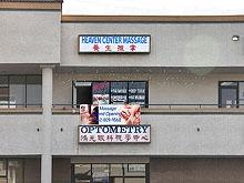 Heaven Center Massage