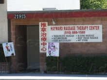 Sensual massage therapy