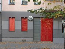 Club Liasion