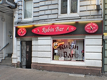 Rubin Bar