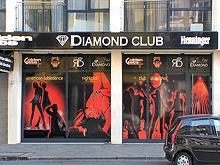 club emanuel frankfurt sg swinger