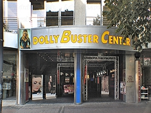 Dolly Buster Center