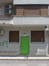 Haus 84A – Filis