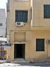 Haus 65 - Filis