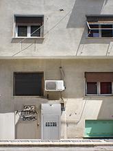 Haus 92A – Filis