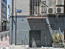 Haus 27A – Lasonos