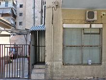 Haus 50 – Lasonos