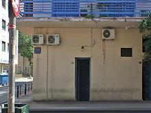 Haus 32A - Kolonou