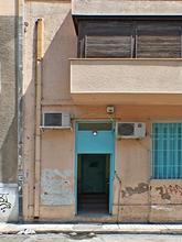 Haus 88 – Filis