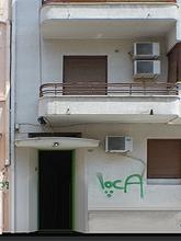 Haus 84 – Filis