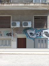 Haus 74 – Filis
