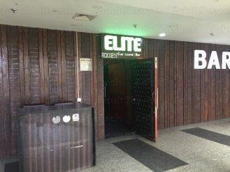 Elite Club Lounge