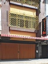 Jessy's Pub