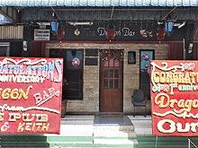 The Dragon Bar