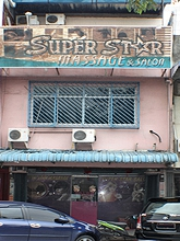 Super Star Massage