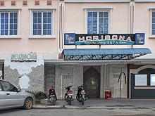 Horisona Karaoke & KTV Lounge